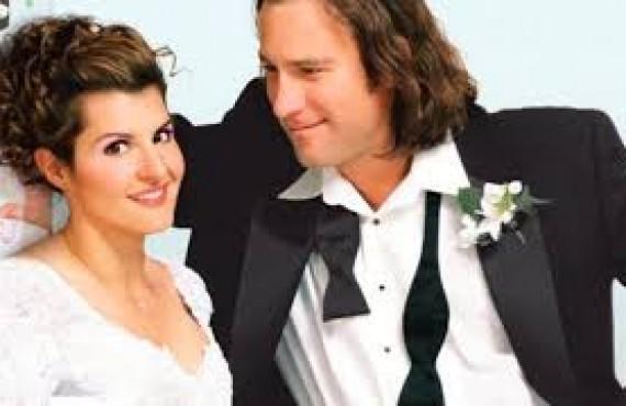 Υπάρχει Γάμος που δεν είναι Διεθνικός;